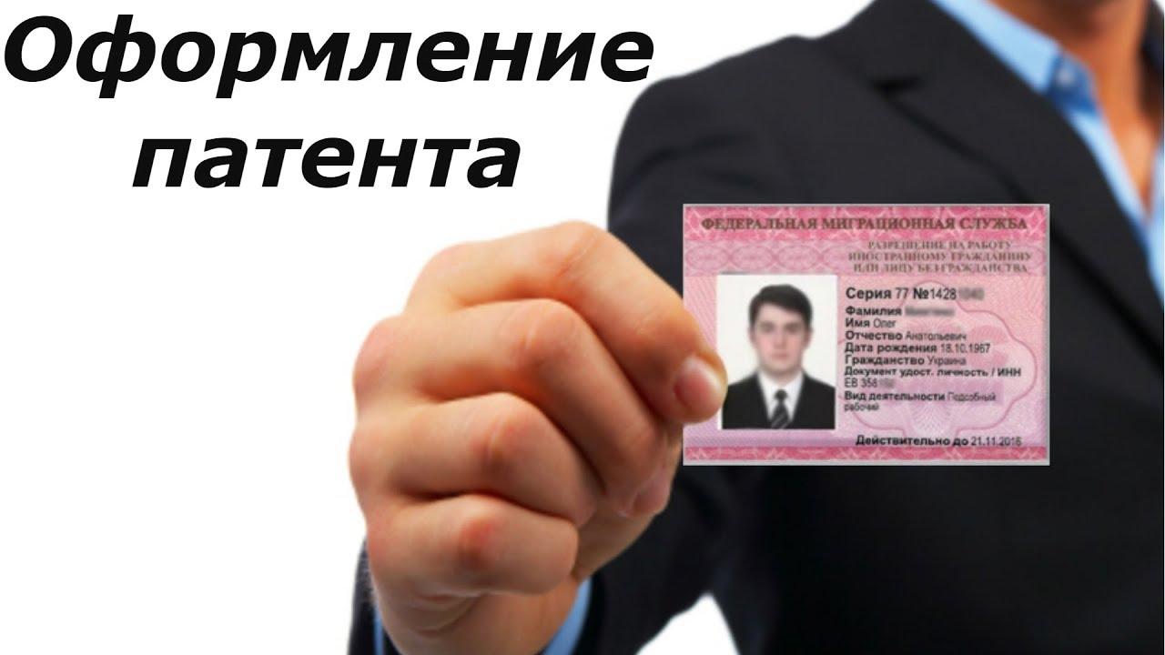 Как снять запрет на въезд в Россию - YouTube