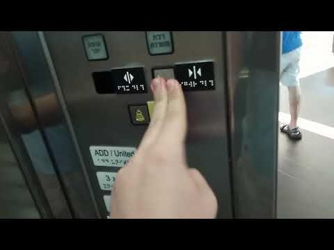 Electra Traction Elevators @ Cinema City Glilot, Ramat HaSharon, Israel.