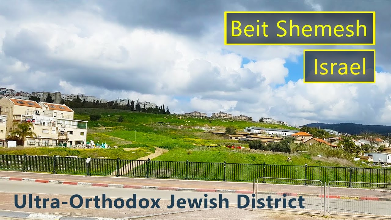 Beit Shemesh: Walking In Beit Shemesh, Ultra-Orthodox Jewish District