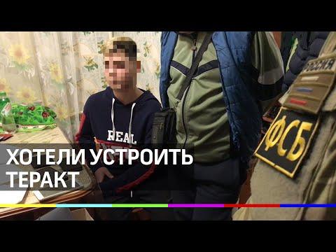 Последователи керченского стрелка готовили теракты в Крыму