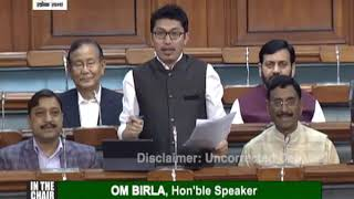 Download lagu MP JTN Raised Question in Parliament regarding Power Transmition Lines of Ladakh