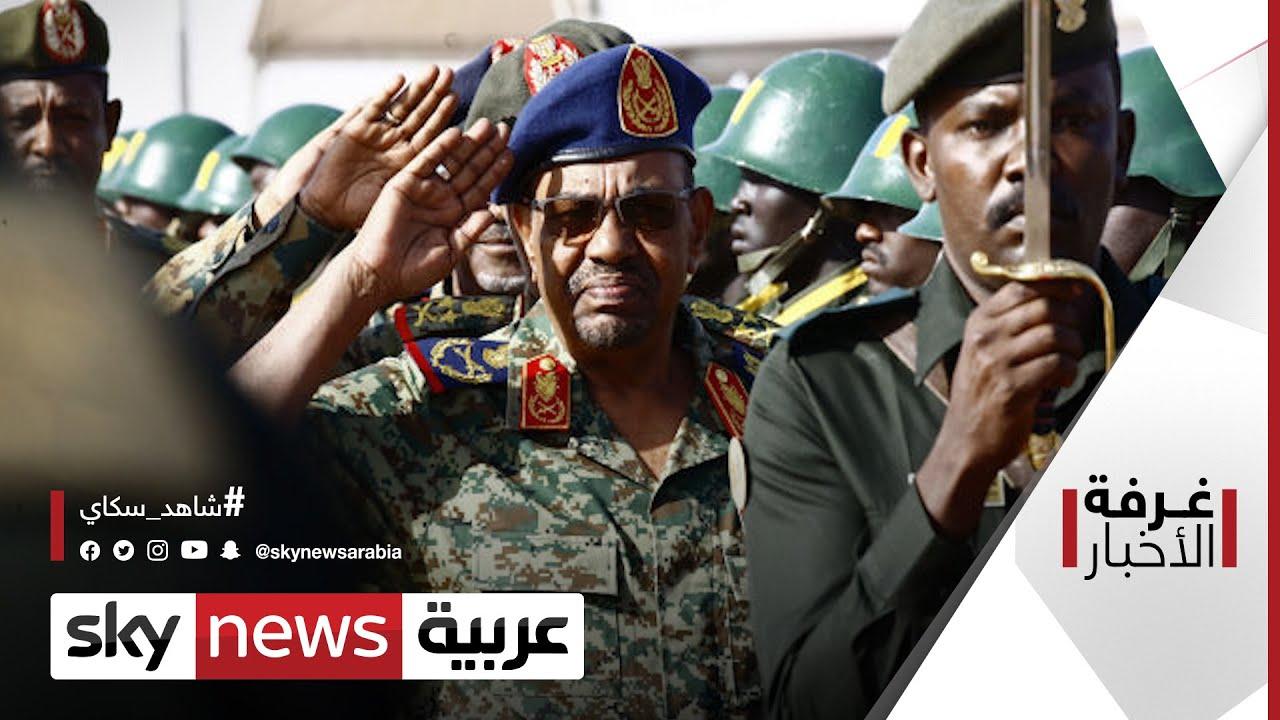 السودان.. خطر الإخوان | #غرفة_الأخبار  - 21:56-2021 / 9 / 23