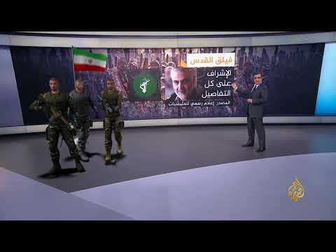جغرافيا الوجود الإيراني في سوريا  - نشر قبل 6 ساعة