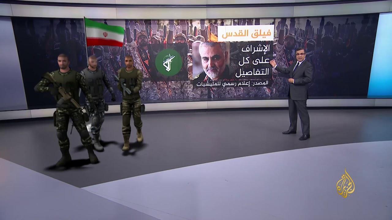 الجزيرة:جغرافيا الوجود الإيراني في سوريا