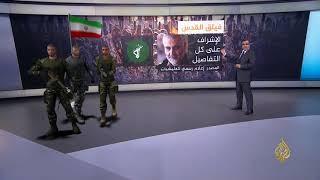 جغرافيا الوجود الإيراني في سوريا