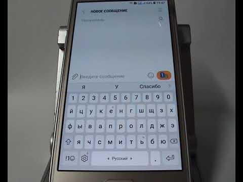 Отложенное SMS в смартфоне Samsung