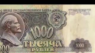 Деньги  Банки  Кредит  Документальный фильм расследование полная версия