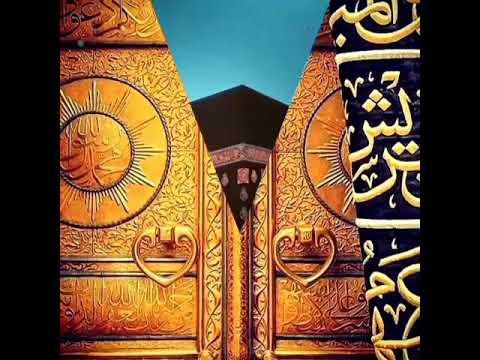 Hasbi Rabbi Jallallah || New Hamd Bari Tala || Owais Raza ...