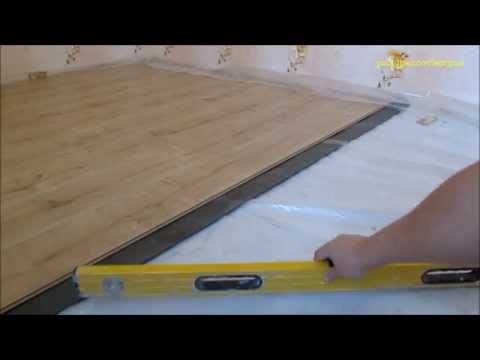 видео: Укладка ламината своими руками от А до Я