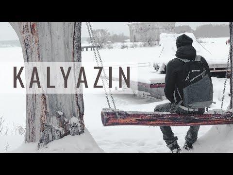 г. Калязин, Русская Атлантида. Vlog #2