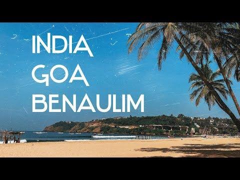 ОТДЫХ В ГОА - БЕНАУЛИМ. GOA - BENAULIM. INDIA
