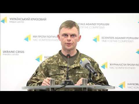 Ukraine Crisis Media Center: Col. Maksym Prauta, Ministry of Defense of Ukraine spokesperson. UCMC 26.04.2018