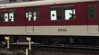 近鉄大阪線 名張 変な塗装踏切警報機 カラシ色