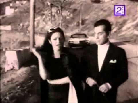 تؤمر عاالراس وعالعين للموسيقار فريد الاطرش