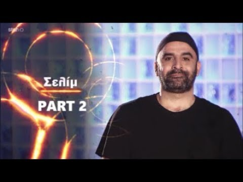 MasterChef Greece 2018 - Best Of Σελίμ Σελτζούκ Part 2.