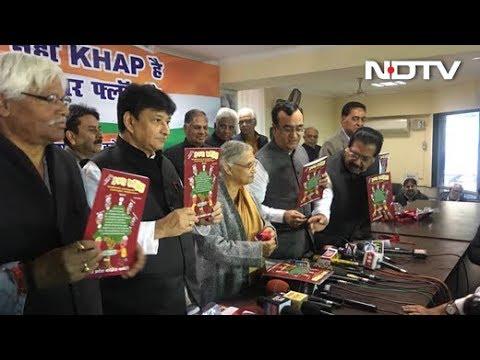 Sheila Dikshit, Ajay Maken Shun Differences, Attack AAP Government At Joint Press Meet