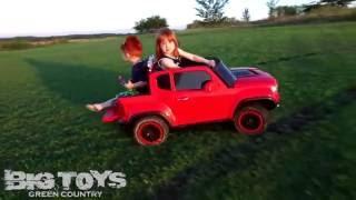 Детский электромобиль Chevrolet X111XX(Вы можете купить детский электромобиль Chevrolet X111XX на нашем сайте, пройдя по ссылке ниже http://www.gera-sport.ru/katalog/detski..., 2016-10-11T15:48:40.000Z)