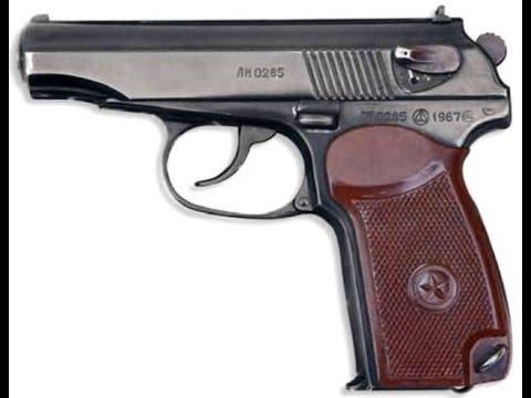 пистолет ПМт (травматический пистолет) pistol PMt
