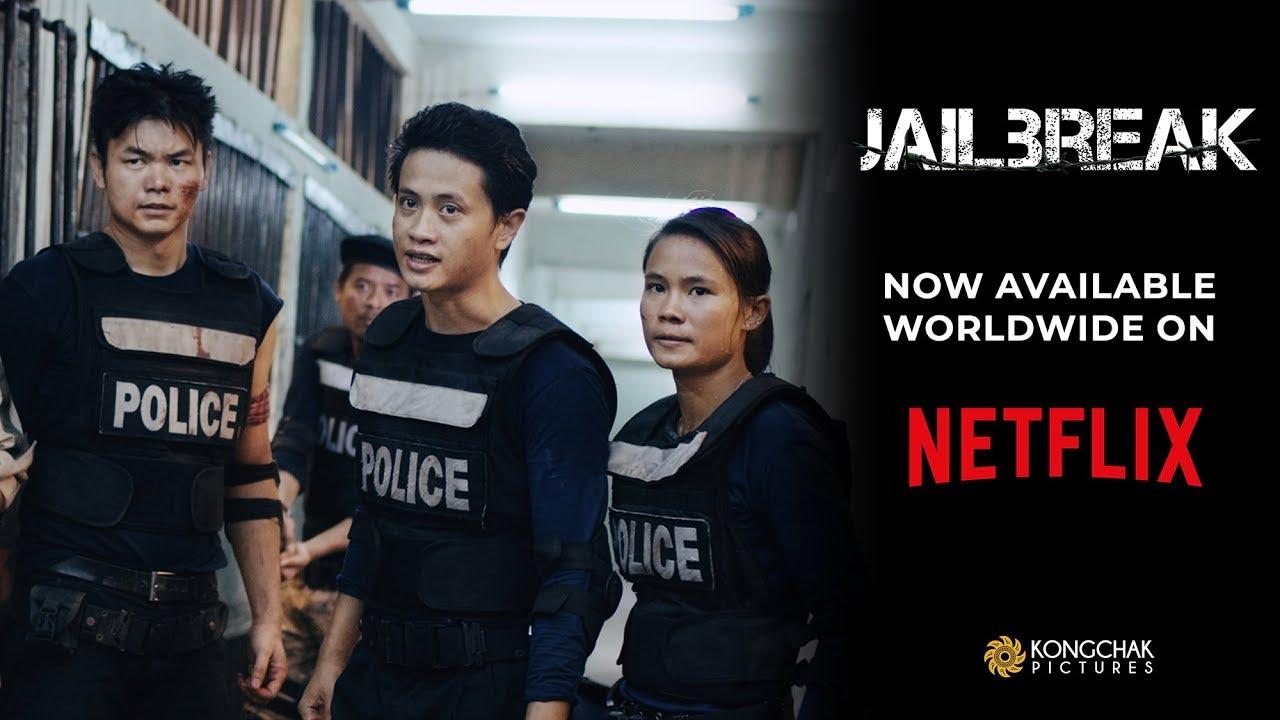 Jailbreak Netflix Announcement