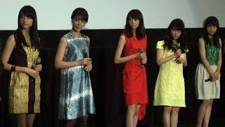 女優の桐谷美玲(24)、藤井美菜(25)、高畑充希(22)、有村架純(21...
