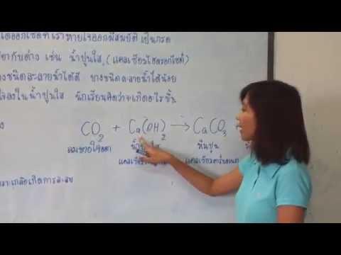 ข้อสอบเข้าม.1 วิทยาศาสตร์ สสวท.