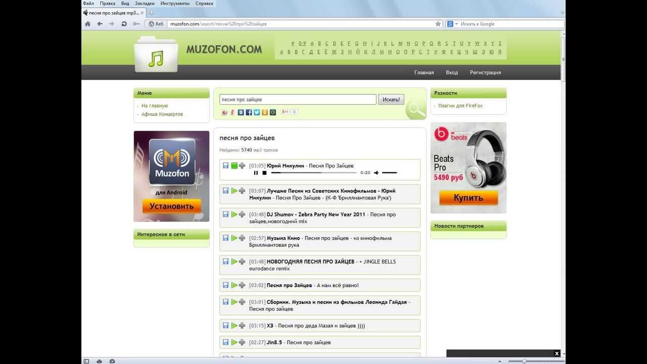 иранские сайты для скачивания музыки