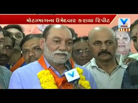 Gujarat Polls: I'am serving society from 5 years & will continue it: BJP MLA Kumar Kanani |Vtv
