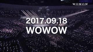 [SPOT] SEVENTEEN「2017 SEVENTEEN 1ST WORLD TOUR 'DIAMOND EDGE' in JAPAN」/ WOWOW
