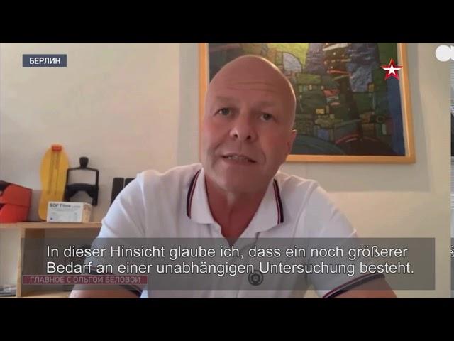 Der Fall Navalny: Wir brauchen eine unabhängige Untersuchung (UT deutsch)
