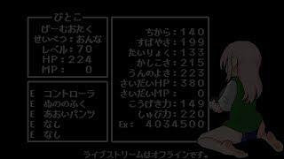 [LIVE] 【横井bit子達のゲーム配信】モンハンワールドを導入する8bit