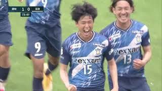 カマタマーレ讃岐vsアスルクラロ沼津 J3リーグ 第7節