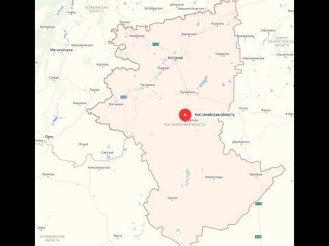 Где в Костанайской области взять участок для поиска золота?