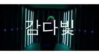MALIQ - BLACKLIGHT (OFFICIAL VIDEO HD [prod. by ROCFAM & MPIRE]) Mp3