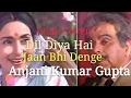 दिल दिया है,जाँ भी देँगे,ऐ वतन तेरे लिऐ#कर्मा#har Karam Apna Karenge Aye Watan Tere Liye,flute Cover video