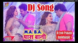#pawansingh Jai Hind Bhojpuri movie song, MA. BA Pass bani, bhojpuri movie song pawan singh
