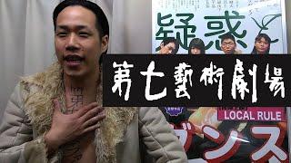 シネマエピソード 松本ファイターさん チャンネル登録お願いします。 『...