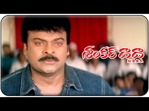 Shankar Dada M.B.B.S. Movie || Chiranevjei Best Emotional Dialogues  || Chiranevjei,  Sonali Bendre