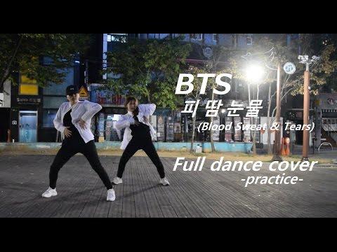 방탄소년단 (BTS) - 피 땀 눈물 (Blood Sweat & Tears) Full Dance Cover