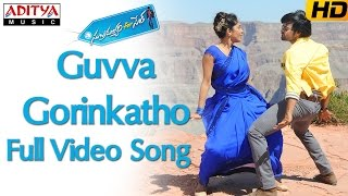 guvva gorinkatho full video song subramanyam for sale video songs