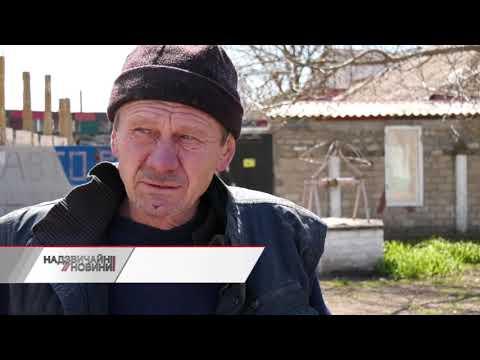 З горла стирчав ніж: на Одещині жорстоко вбили 90-річну жінку