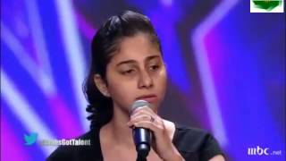 Arabs Got Talent yasmina    ياسمينة