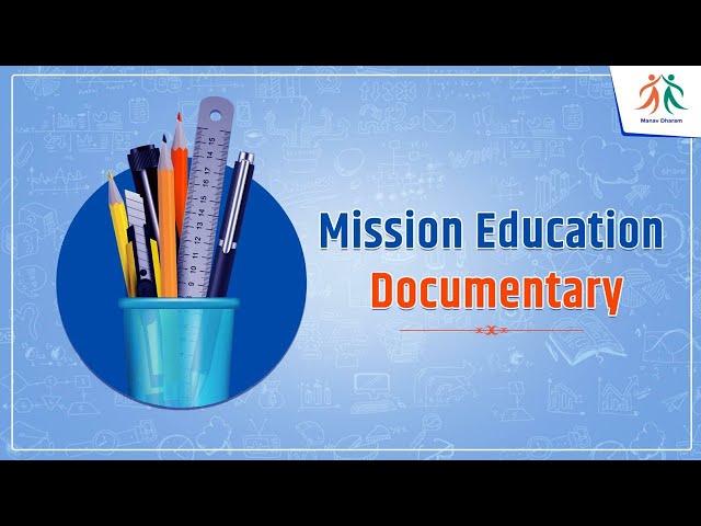 Mission Education - Educate Child, Educate Nation   Short Film   Manav Utthan Sewa Samiti