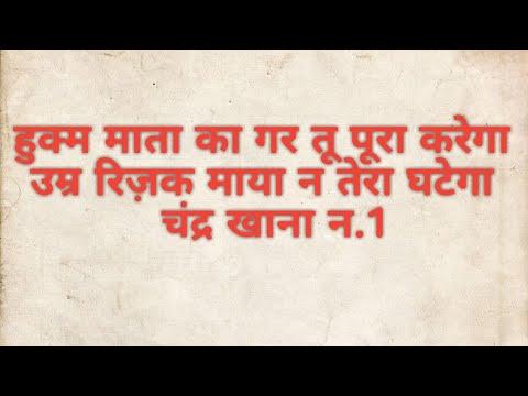 Repeat Moon in 10th house in Lalkitab Astrology#10 house me chander