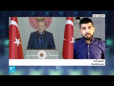 البنك المركزي التركي يتخذ إجراءات لإنقاذ الليرة.. ماهي؟  - 17:23-2018 / 8 / 13