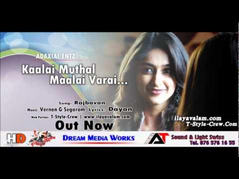 Kaalai Muthal Maalai Varai...  Rajbavan | ilayavalam.com