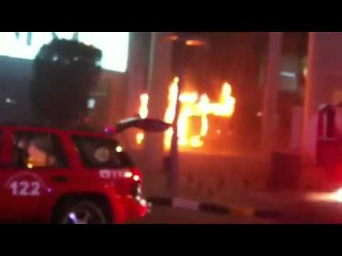 Al-Fanar Fire at SAlmiya Kuwait on 19-5-2011 حريق بمجمع الفنار بالكويت في