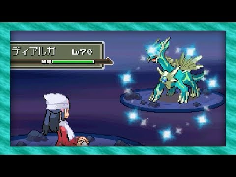 Live Shiny Dialga After 15,580 Soft Resets! (Pokémon Platinum)