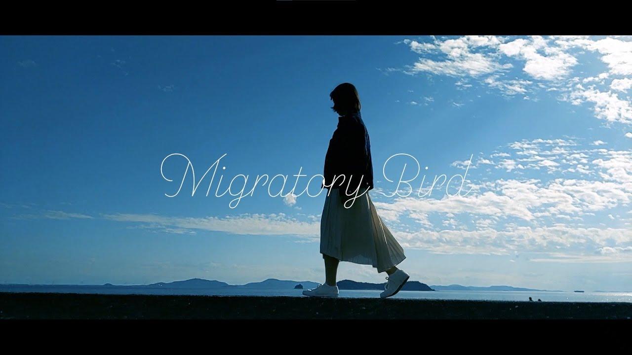 Migratory Bird Teaser Movie