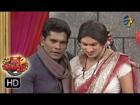 Chammak Chandra Performance   Extra Jabardsth   20th January 2017  ETV  Telugu