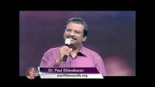 The Great Place Giver (English - Hindi) | Dr. Paul Dhinakaran